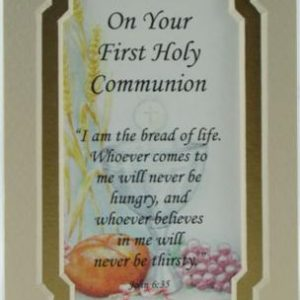 First Communion Mat #35MAT-COM3-0