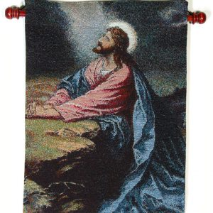 Agony in the Garden 13x18 Wall Hanging #1318-AG-0